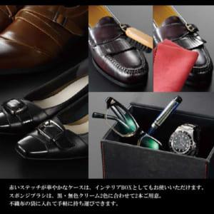 シューシャインセット 靴磨きセット ボックス入り