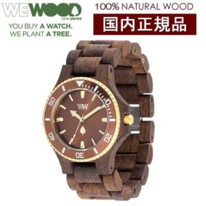 WEWOOD ウィーウッド 腕時計