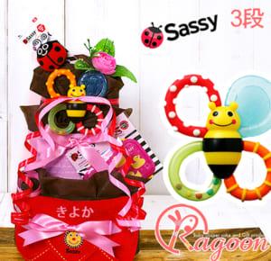 おむつケーキ Sassy タオル ラトル 出産祝い