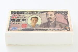 開運1億円?写真ケーキ
