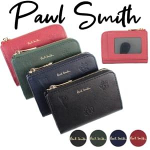 ポールスミス 財布 コインケース