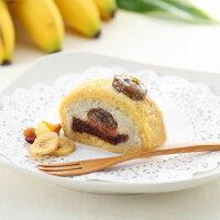 焼バナナとリュバーブのロールケーキ