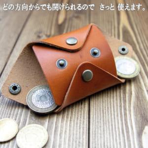 小銭入れ 革 栃木レザー