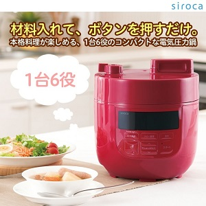 siroca 電気圧力鍋 SP-D131 【翌日お届け可】 by 名入れギフトSHOP