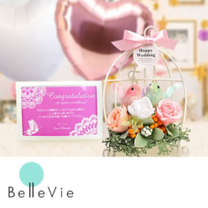 """《バルーン電報》 ☆バルーン電報 """"Happy Wedding Couple Bird(ハッピーウェディングカップルバード)""""☆ 【バルーン】 【プリザーブドフラワー】 【結婚祝い】 【母の日】 結婚式 電報にサプライズ♪ 【ラッピング・メッセージカード無料】 by Belle Vie"""