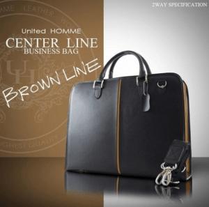 ユナイテッドオム センターライン レザービジネスバッグ