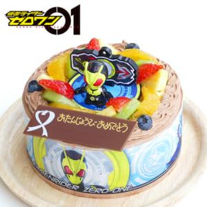 バースデーケーキ 仮面ライダーゼロワン