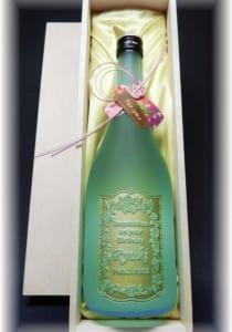 地酒名入れ彫刻日本酒