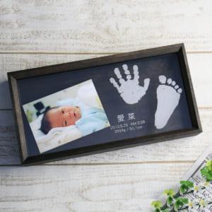 手形 足形 赤ちゃん フォトフレーム 名入れ