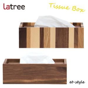 ティッシュボックス ティッシュケース 木製 無垢材 ウォールナット デザイン ギフト 木製雑貨 by et-style