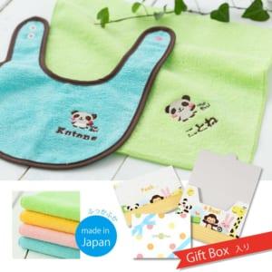 【名入れ・送料無料】ボックス入り日本製ハンドタオルとよだれかけのお揃いぱんだセット by ママンズドゥ