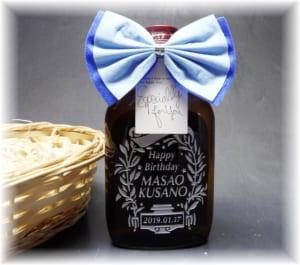 名入れのミニウイスキー180ml 彫刻ボトル
