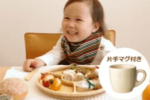 名入れ/竹食器】VALANCER(バランサー)プレミアムセット