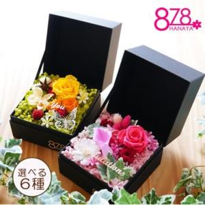 【Jewelry Box/プリザーブドフラワー×アートフラワー】