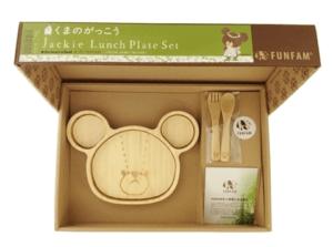【名入れ/竹食器】ジャッキー ランチプレートセット