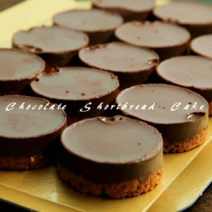 チョコレート・ショートブレット ミニケーキ