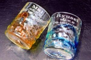 【名入れ】 琉球グラス ロックグラス