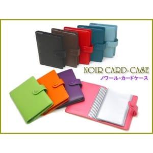 カードをきれいに整理整頓できるカードケース