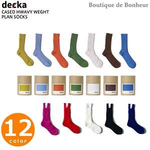 decka(デカ) ハイソックス CASED HEAVY WEIGHT PLAIN SOCKS de-01【10】 by Boutique de Bonheur