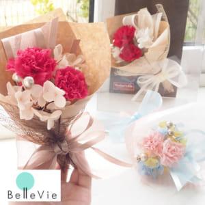 """《プリザーブドフラワー》 ☆プリザーブドフラワー """"シャルマンブーケ""""☆ 【ほこりがかぶらない専用ケース付】 【母の日】 【結婚祝い】 誕生日・お祝いに♪ 【メッセージカード無料】 by Belle Vie"""