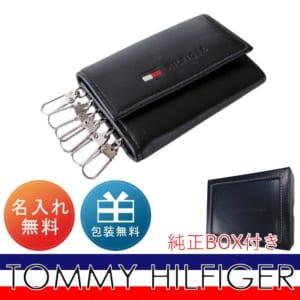 トミーヒルフィガー TOMMY HILFIGER 6連キーケース