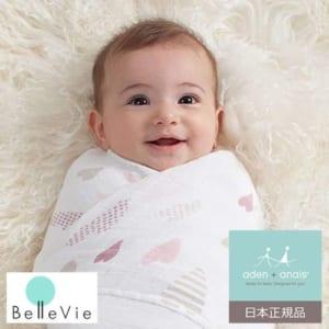 【出産祝い】aden+anais モスリンスワドル(おくるみ)2枚入り by Belle Vie