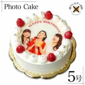 【卵不使用・卵アレルギー】写真ケーキ フォトケーキ 5号15㎝