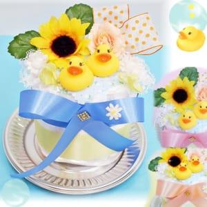 【アヒルちゃんベビーのおむつケーキ】ミニ全3色 お風呂オモチャ