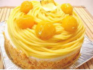 『昔懐かしの黄金色のモンブラン5号サイズ&パパクッキーセット』