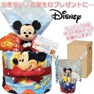 「ディズニー ミッキーマウスのおむつケーキ」ウォッシュタオル