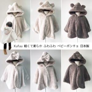 https://giftmall.co.jp/giftYFMiNg/?utm_source=giftpedia
