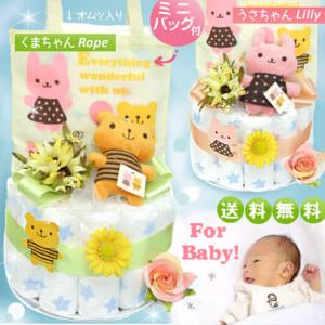ピンクのうさぎ【リリー】とクマさん【ロペ】1段おむつケーキ