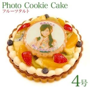 【プリントケーキ】☆写真ケーキ フルーツタルト☆ 4号12cm