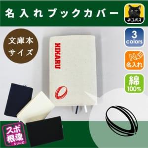 https://giftmall.co.jp/giftuYAgNI/?utm_source=giftpedia