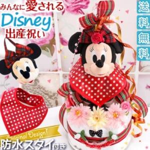 ディズニー☆ミニーちゃんおむつケーキ!大型3段★可愛いポーチ