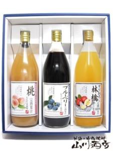 【 清涼飲料 】小池さんのこだわりジュースセット 1L×3本
