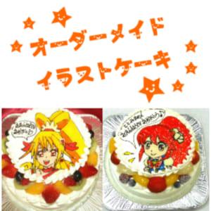 「イラスト生クリームデコレーションケーキ」6号