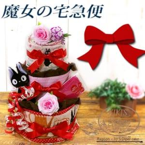 スタジオジブリ「魔女の宅急便・ジジ」おむつケーキ 出産祝い