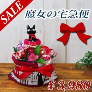 https://giftmall.co.jp/giftMPN9ws/?utm_source=giftpedia