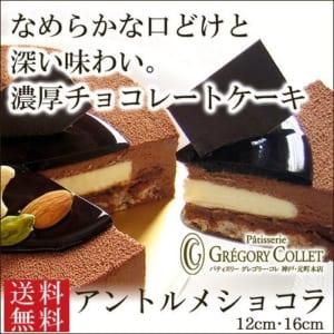 https://giftmall.co.jp/giftfzzOug/?utm_source=giftpedia