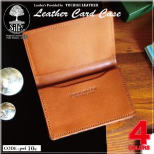 栃木レザー SILFYシルフィ カードケース