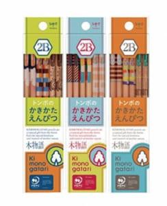 トンボ木物語かきかた鉛筆2B