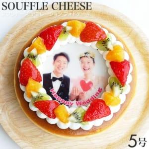 写真ケーキ スフレチーズケーキ デコレーション 5号