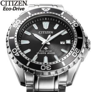シチズン プロマスター CITIZEN PROMASTER エコドライブ ソーラー 200m防水 ダイバーズウォッチ 腕時計 メンズ MARINE BN0190-82E ギフト by CAMERON