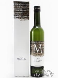 【 日本酒 】 Beau Michelle ( ボー ミッシェル ) 500ml / 長野県 伴野酒造 by 酒の番人ヤマカワ