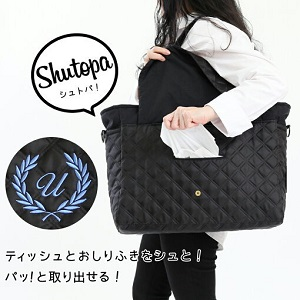 Shutopa マザーズバッグ ティッシュやおしりふきが「シュット」取り出せて「パット」使える!! by オリジナルギフトのクラウンハート
