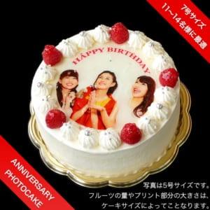 写真ケーキ フォトケーキ 4号
