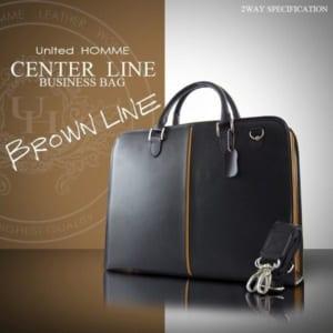 United HOMME センターライン レザービジネスバッグ