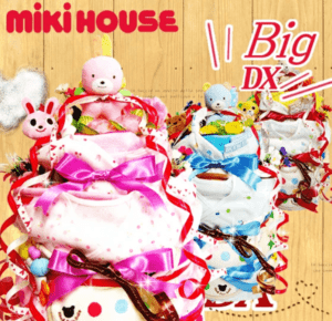 mikihouseの4段おむつケーキ