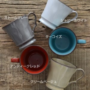 名入れ マグカップ【サインド・アーバン*フレンチシャビーマグ】デザイナーが手描きで名入れする特別なマグカップ☆5色カラーが選べます♪ by プレゼントなら 名入れ工房 桃山